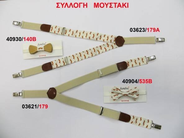 9559 (Custom)