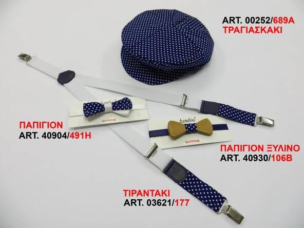 IMG_9468A (Custom)